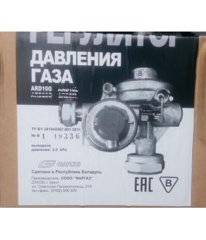 Регулятор давления газа ARD 10 G (FE 10) (редуктор) угловой
