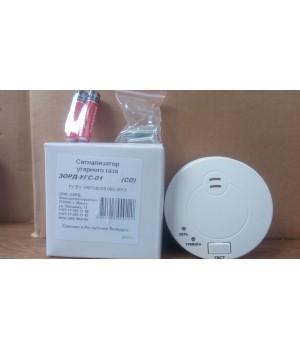 Сигнализатор загазованности (угарного газа) ЗОРД УГС-01 (СО)